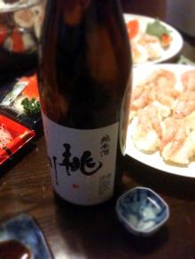 $くろのはらぐろ-日本酒
