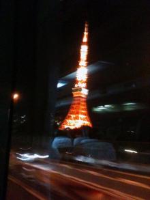 $くろのはらぐろ-東京タワー