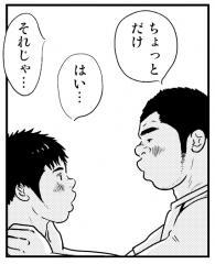 宿兄16_p15