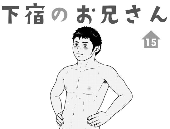 gno_t15_01_b.jpg