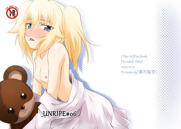 _UNRIPE#06表紙