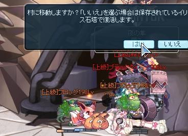 5 ちゃんちゃんw