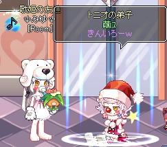 5 いめちぇん?w