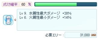 2 (´・ω・`)シャトーン