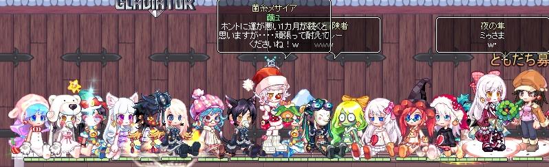 4 繭の・・・w