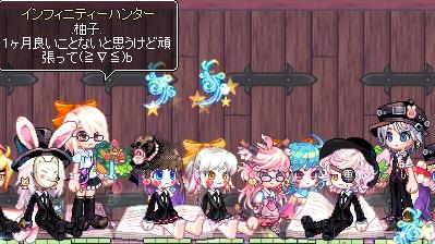 5 運悪ー!柚子さんから!
