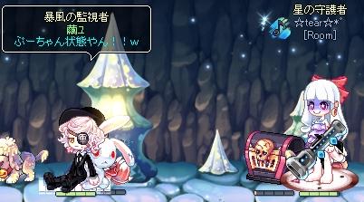 4 ぷーちゃん状態!