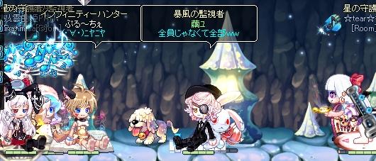 """3 朝てせ!"""""""