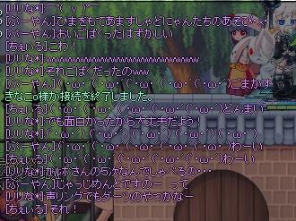 4 ぷーちゃん!