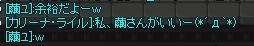 4 運悪ライルちゃん!