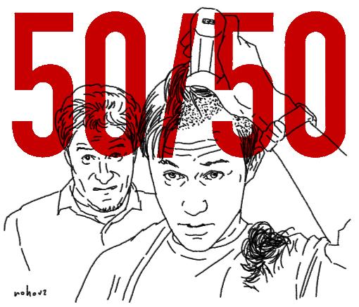 50-50.jpg