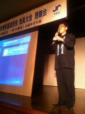 IPHONE写真20111024 012-v400