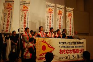 asyuku29okinawaDSC_0626