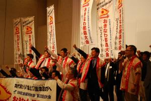asyuku31okinawaDSC_0661