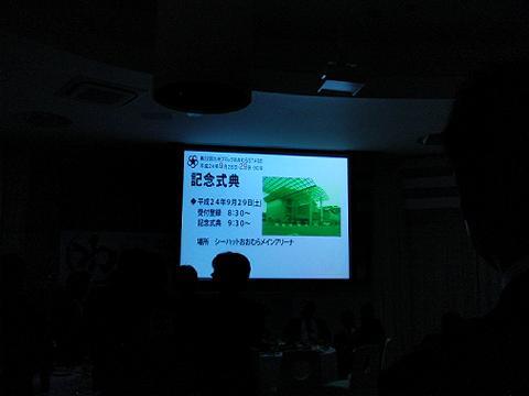 DVD-v360.jpg