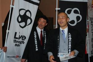 asyuku11DSC_0378.jpg