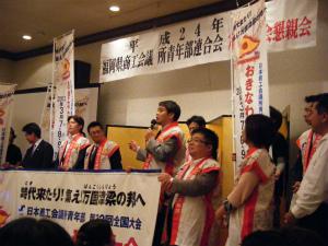asyukuDSCF5971.jpg
