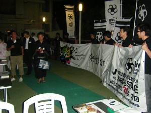 asyukuDSCF6599.jpg