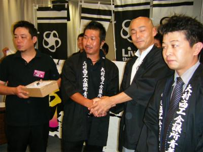asyukuDSCF6650.jpg