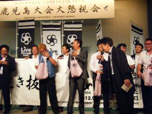 asyukuDSCF6692.jpg