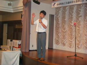 asyukuDSCF6842.jpg