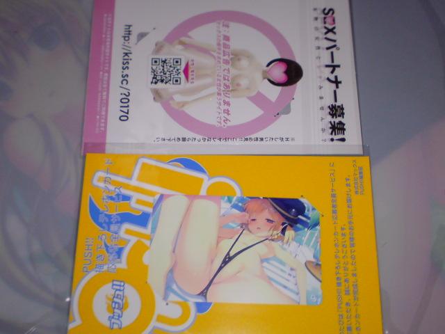 DSC00422_20121005000426.jpg