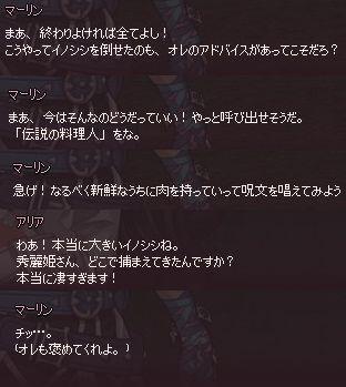 ドラマ2-7