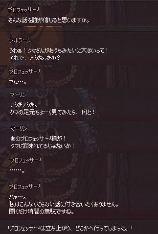 ドラマ2-27