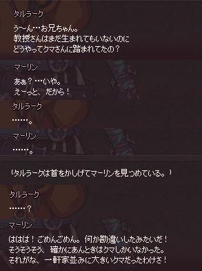 ドラマ2-28