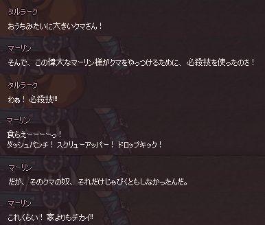 ドラマ2-30