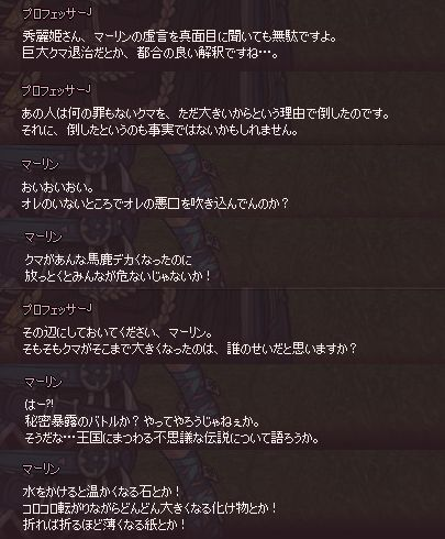 ドラマ2-33