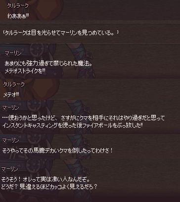 ドラマ2-32
