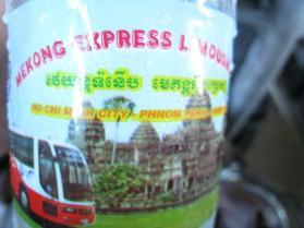 mekongexpress