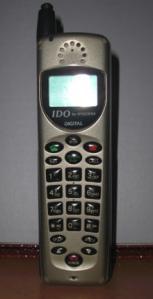 京セラ携帯