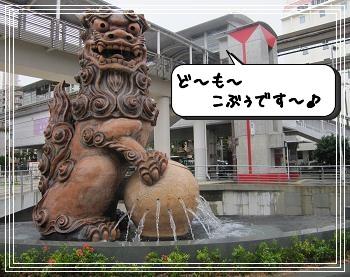 カーゴス シーサー.JPG1