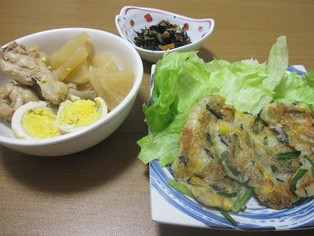 15日 鶏手羽と卵のさっぱり煮 豆腐もち ひじきのたいたん