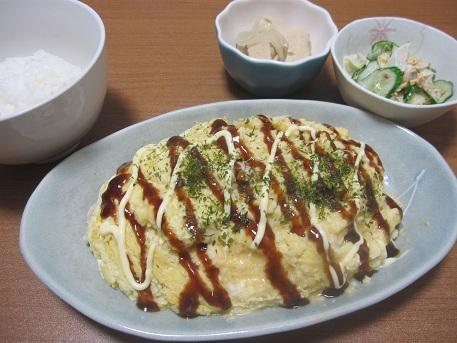 22日 とんぺい 白菜サラダ 高野豆腐と玉ねぎの煮物