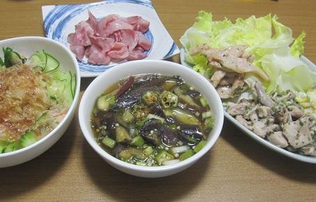 25日 大根サラダ ナスの香味ダレ ホルモン焼き トントロ