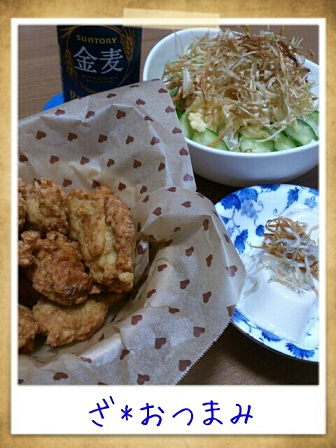 22日 チキンナゲット ごぼうフライ載せサラダ 男前豆腐
