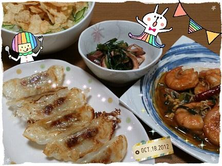 18日 餃子 エビのピリ辛炒め ポテチサラダ
