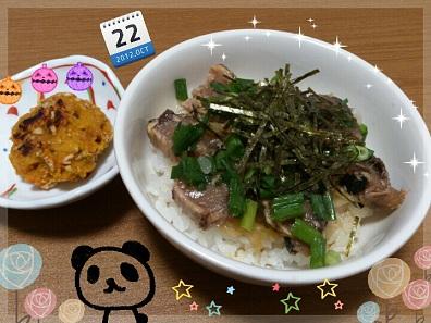 22日 カツオの漬け丼 かぼちゃのおやき