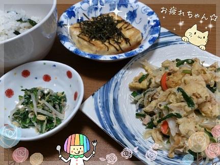 24日 ふーちゃんぷるー にらマヨ醤油胡麻和え 揚げ出し豆腐もどき わかめごはん