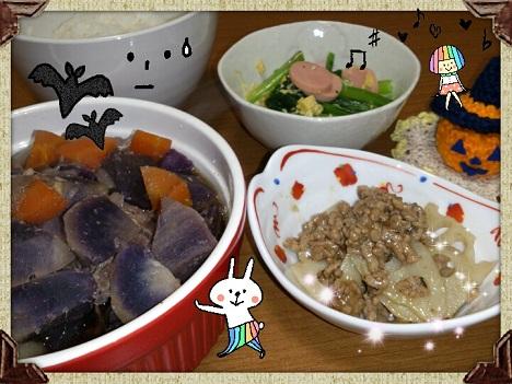 30日 悪魔の肉じゃが きんぴられんこん 小松菜とギョニソの塩麹炒め