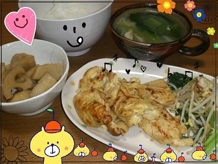 5日 鶏胸肉のカレーマヨ醤油炒め 野菜炒め 野菜スープ れんこんと里芋のにっころがし