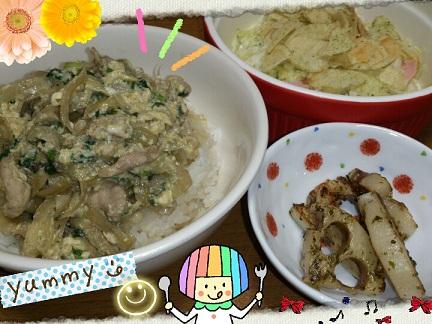 6日 豚肉の柳川風丼 れんこんの塩バター炒め ポテチサラダ