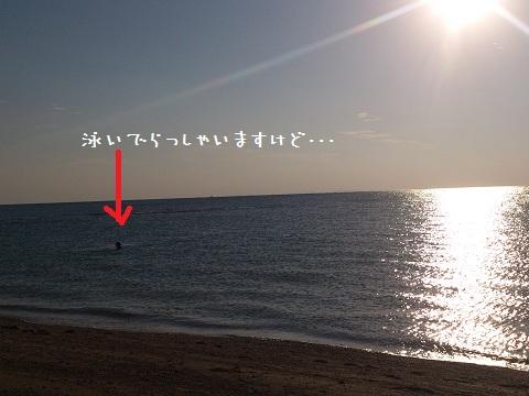 4 残波ビーチ
