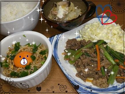 8日 牛肉と小松菜の炒め物  もやしのユッケ  白菜の煮物