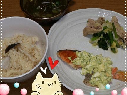 14日 里芋ごはん 塩鮭のタルタルソースかけ 小松菜と豚肉の炒め物 モズクスープ