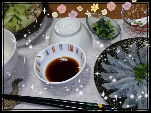 18日 11月のふるさと便 ふぐさし  鶏ももとキャベツのタジン蒸し 小松菜のおひたし