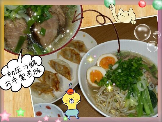 22日 塩ラーメン(お手製チャーシュー 味玉つき)餃子セット